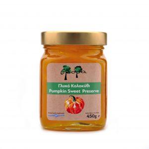 Γλυκό κουταλιού κολοκύθι 450γρ